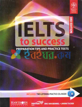 IELTS to Success (eco)