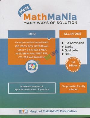 Math Mania Many Ways of Solution