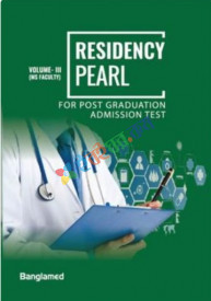 Genesis Residency Pearl Volume-3 (MS Faculty)