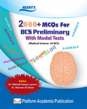 2000+ MCQs for BCS Preliminary With Model Test (Medical Science)
