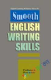 Smooth English Writing Skills