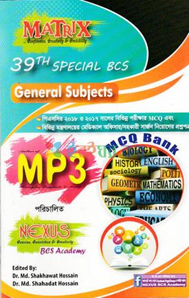 Matrix 39th Specical BCS General Subjects MCQ Bank