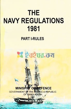 The Navy Regulations 1981 Part-1 Rules(White Print) (eco)