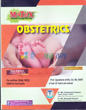 Matrix Obstetrics
