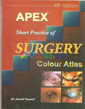 Apex Short Practice of Surgery Color Atlas