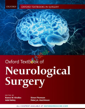 Oxford Textbook of Neurological Surgery (Color)