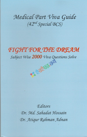 Fight For The Dream  ( 42nd Special BCS )