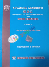 Advanced Learner's Communicative English Grammar & Composition for HSC