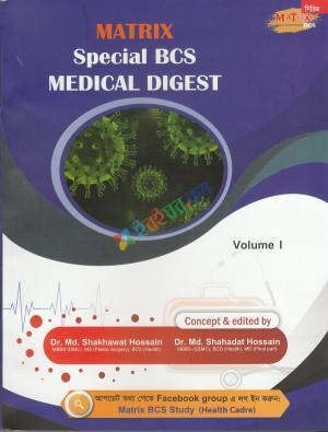 Matrix Special BCS Medical Digest (Volume 1-2)