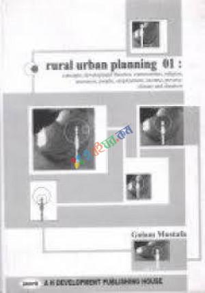 Rural Urban Planning 01