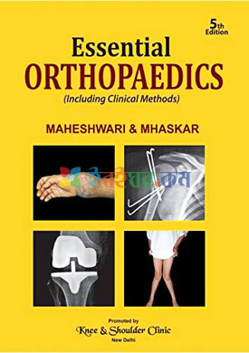 Essentials of Orthopedics (Color)