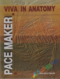 Viva In Anatomy Pace Maker