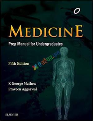 Medicine Prep Manual for Undergraduates (B&W)