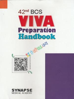 Synapse 42 Bcs Viva Preparation Handbook