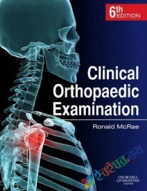 Clinical Orthopaedic Examination (B&W)