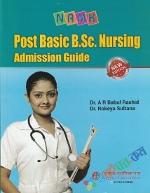 Namk Post Basic B.Sc Nursing Admission Guide