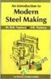 An Introduction to Modern Steel Making (eco)