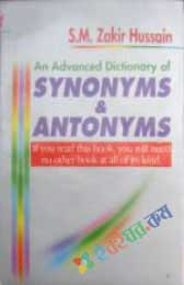 Synonyms and Antonyms (eco)