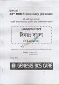 Genesis 42nd BCS Preliminary Special General Part বাংলা