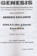 Genesis Exclusive Exam Batch For FCPS P-2 (Obs & Gynae)