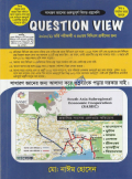 Question View