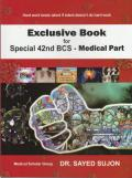 Exclusive Book for Special 42nd BCS Medical Part