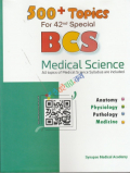 500+Topics for 42nd Special BCS Medical Science