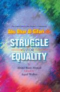 Struggle  for Equality:  Abu Dhar Al-Gifari