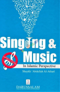 Singing and Music in Islamic Perspective