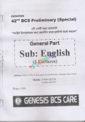 Genesis 42nd BCS Preliminary Special General Part English