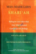Man-Made  Laws Vs. Shariah:  Ruling by Laws other Than what Allah