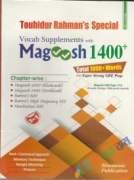 Touhidur Rahman's Special Magoosh 1400