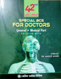 42nd Last Hour Special Bcs for Doctors (General+Medical Part)