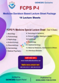 Genesis Lecture Sheet FCPS Part-1 Medicine Special Package (14 Sheet)
